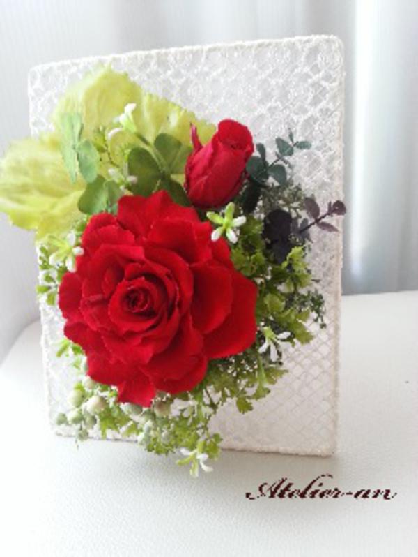 真赤な薔薇のサムネイル