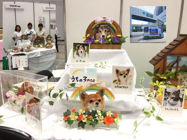 フューネラルビジネスフェアinパシフィコ横浜