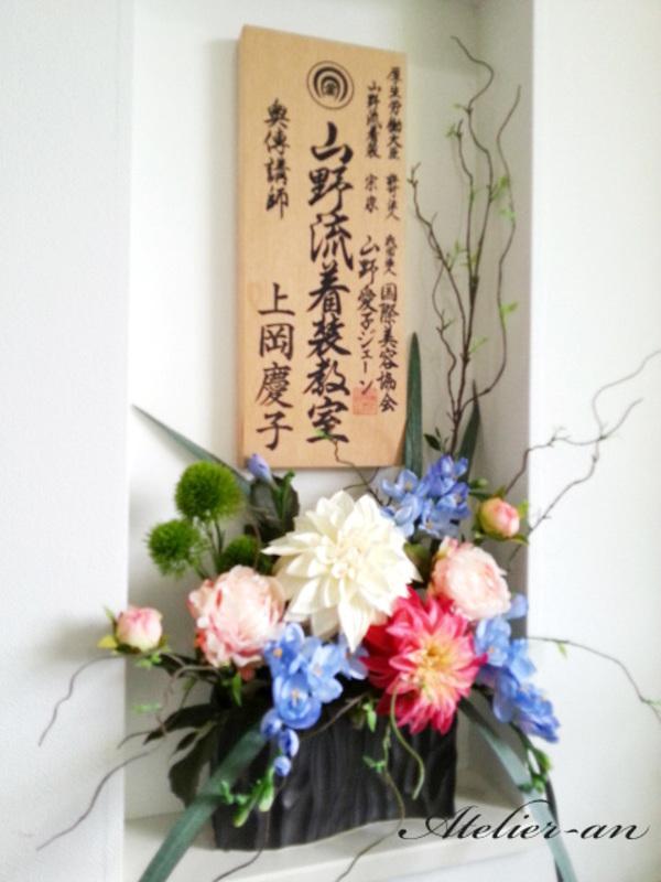 看板の装飾のサムネイル